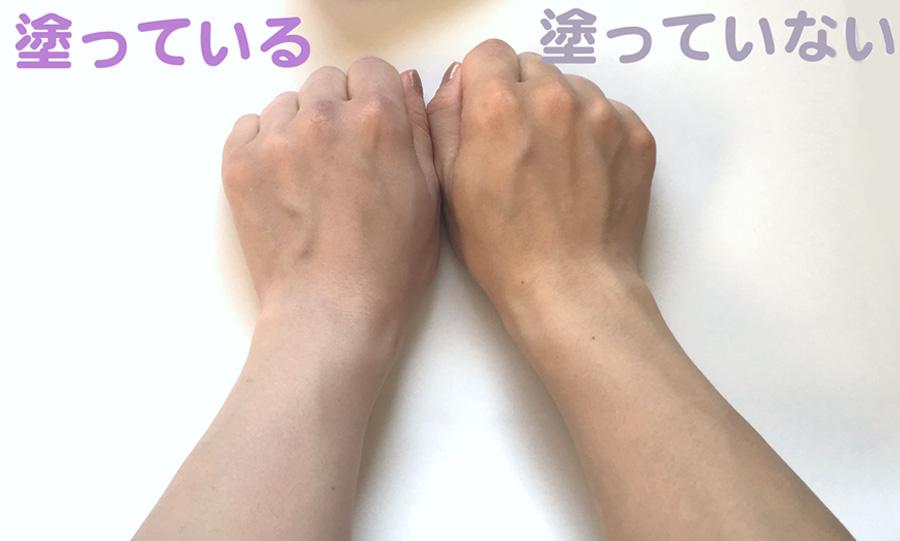白く する 方法 肌
