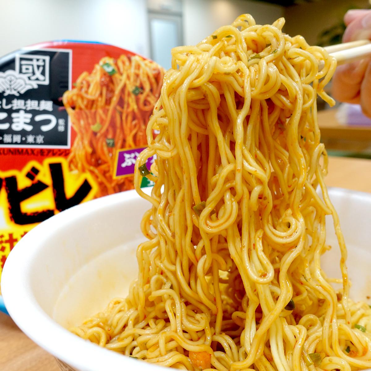 「激シビMAX 食べてみんさい!」広島汁なし担担麺、お店とカップ麺をガチンコ比較