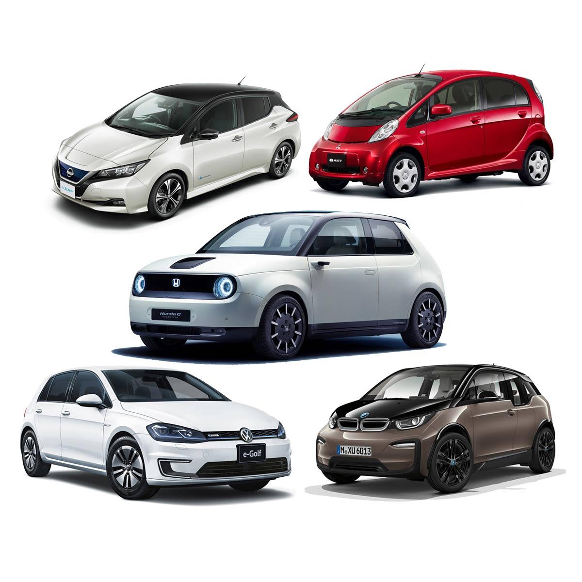 《2019年》人気の電気自動車5選!EVのメリットやデメリット、新型車もご紹介