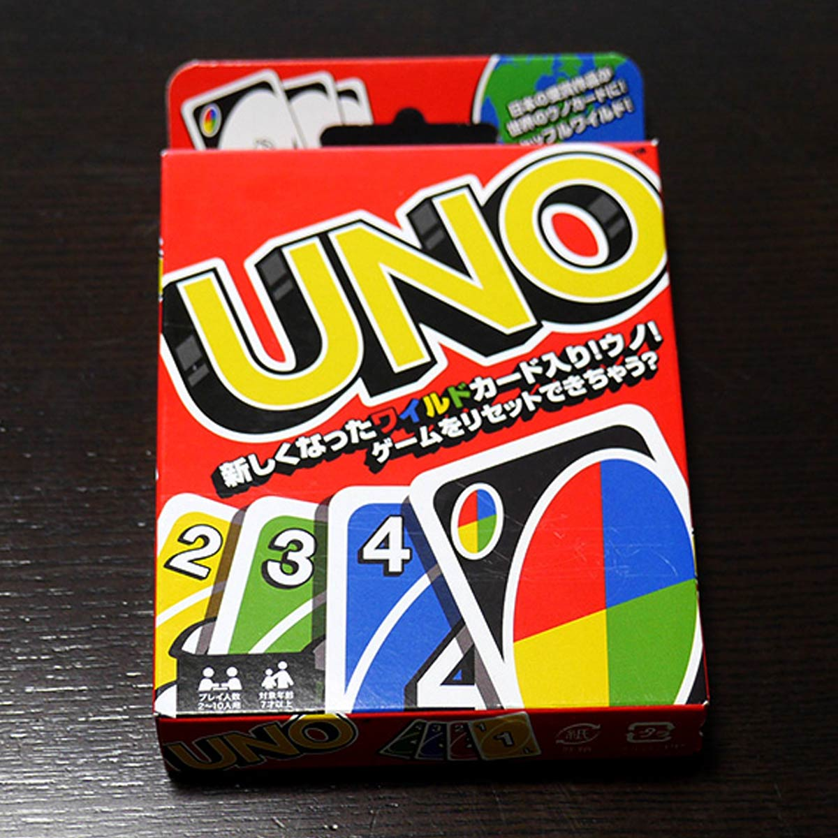 「UNO」の正しいルール、知ってる? 説明書を熟読したら知らないルールだらけだった!