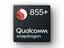 クアルコムが「Snapdragon 855 Plus」発表。性能&省電力性強化