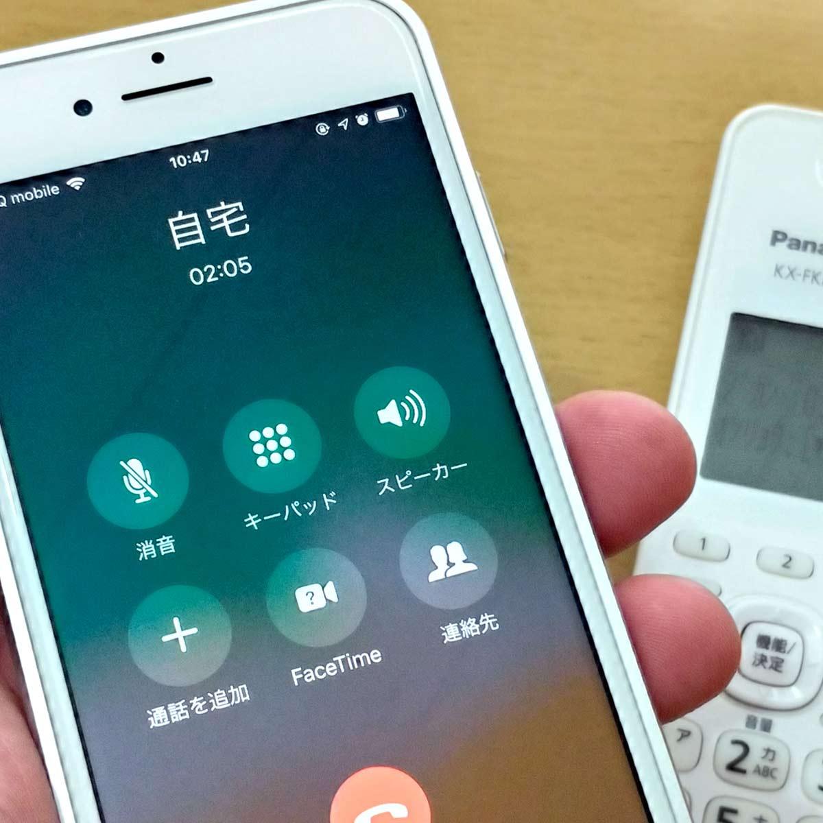 通話料金はどこが安い? 格安SIMの「通話料割引オプション」を比べてみた