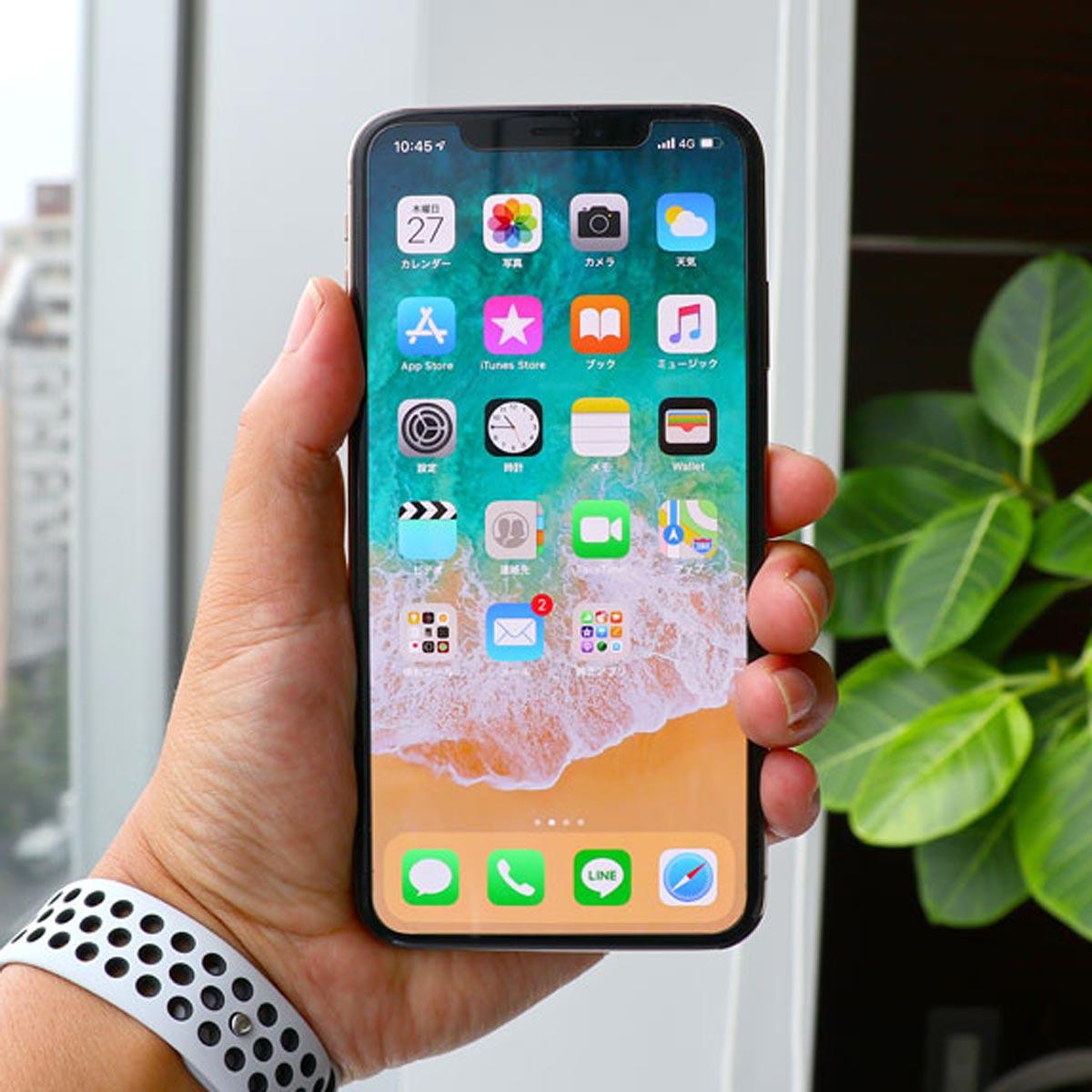 アップルが5Gモデムを内製か? インテルのスマホ向けモデム事業を買収
