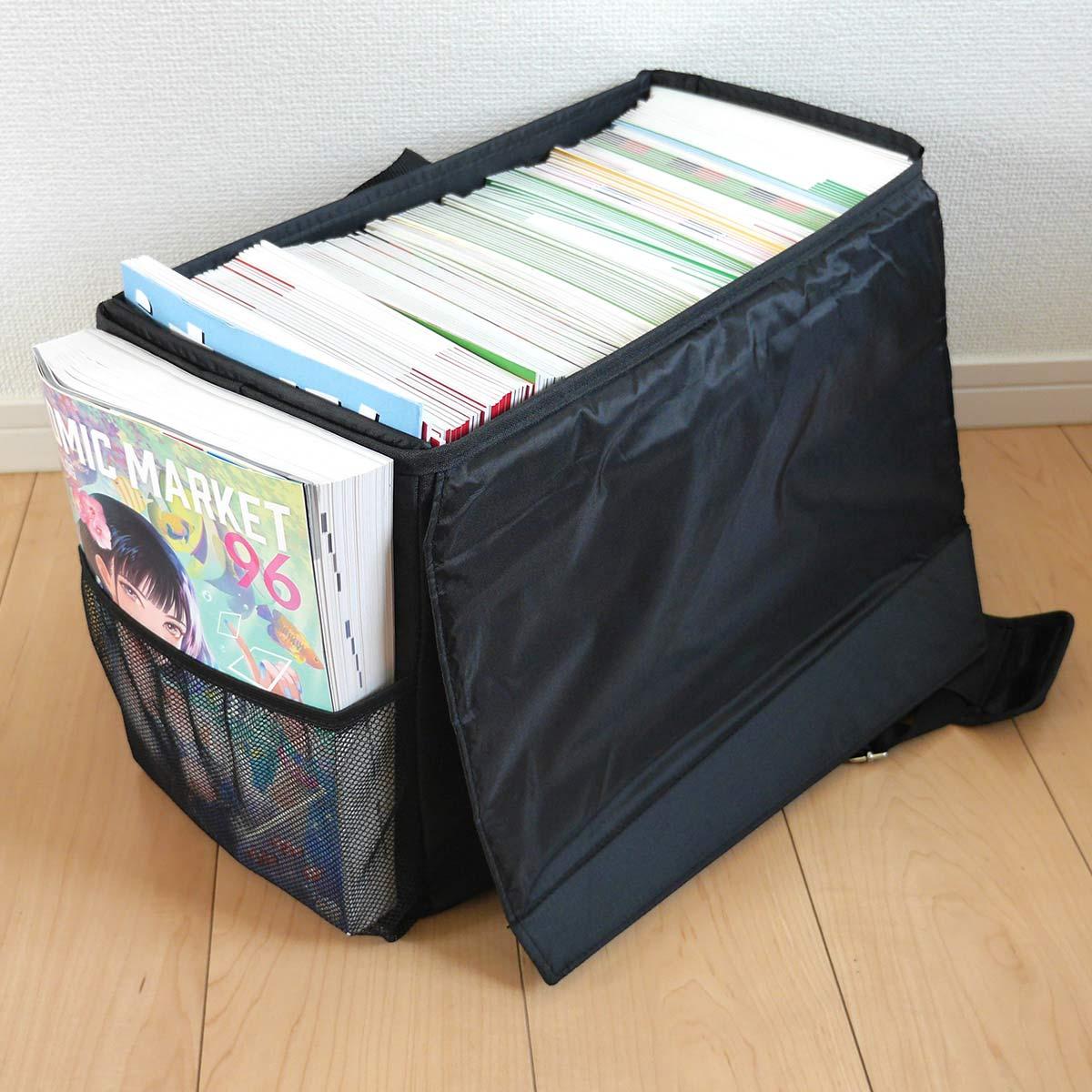 コミケに最適なカバンはこれだ! 同人誌をラクラク持ち運べる「ミーティングバッグ」