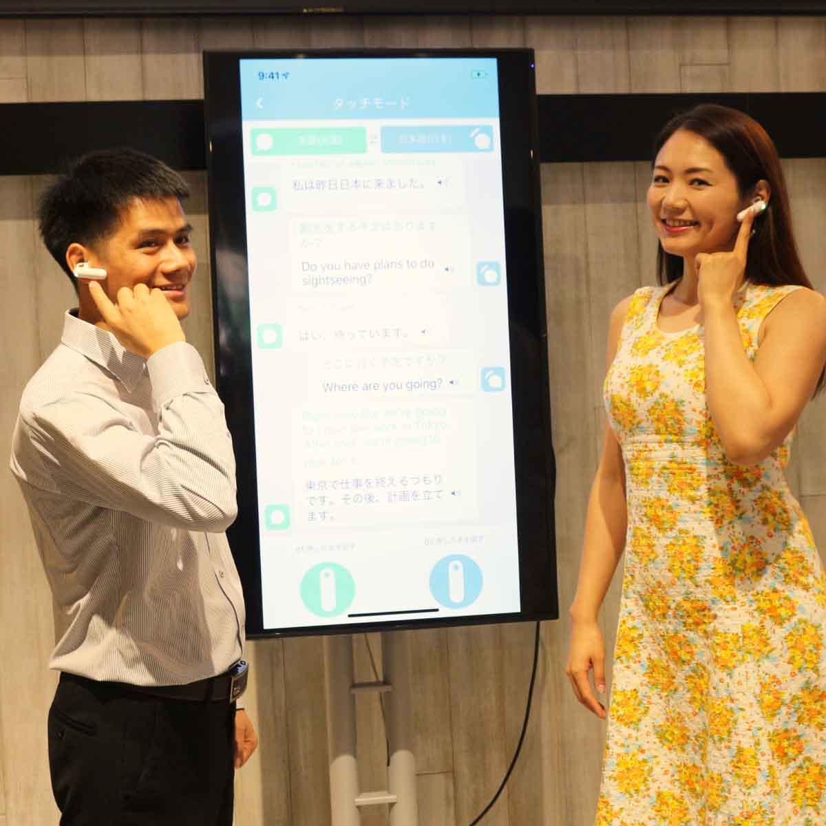 目を見て話せるイヤホン翻訳機「WT2 Plus」なら、コミュニケーションに没入できる