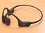 【AV家電】スポーツに最適!耳をふさがないAfterShokzの骨伝導ヘッドホン「Aeropex」