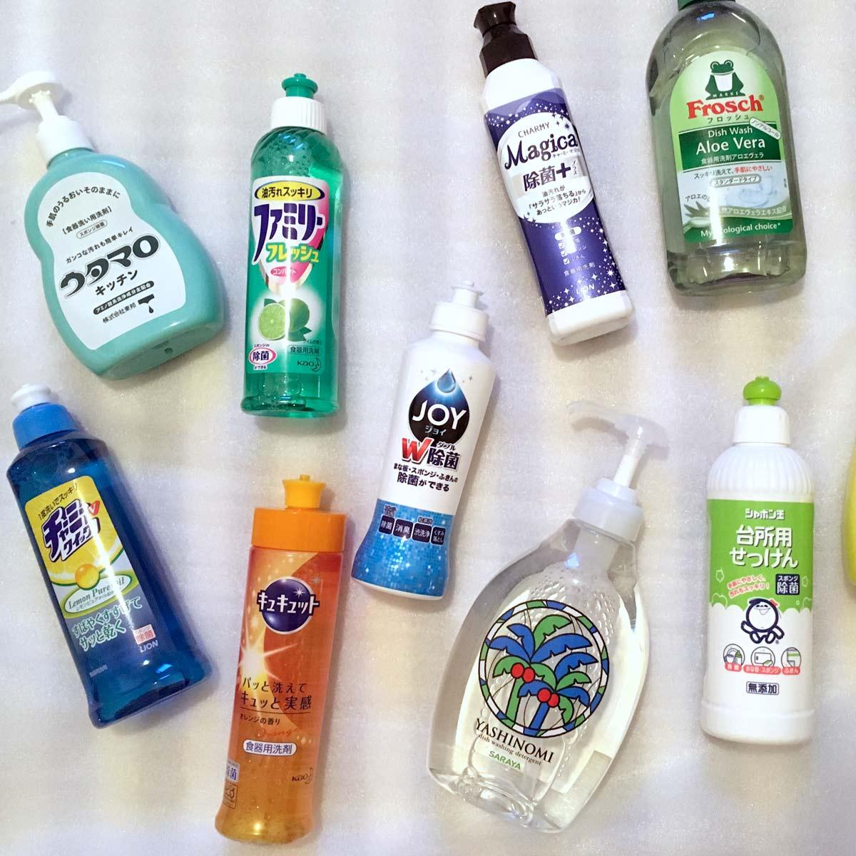 汚れ落ちNo.1はどの洗剤? 食器用洗剤10種類をガチンコ比較!
