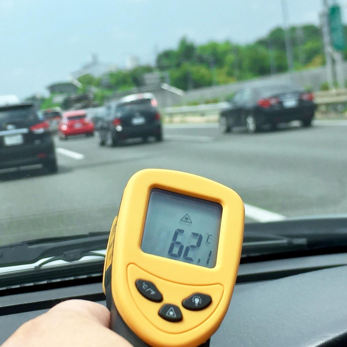 """猛暑の車内を快適に過ごすための""""暑さ対策グッズ""""の選び方"""