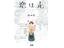 【ホビー】甘酸っぱいエピソードが満載!青春時代に戻りたくなるラブコメ漫画10選