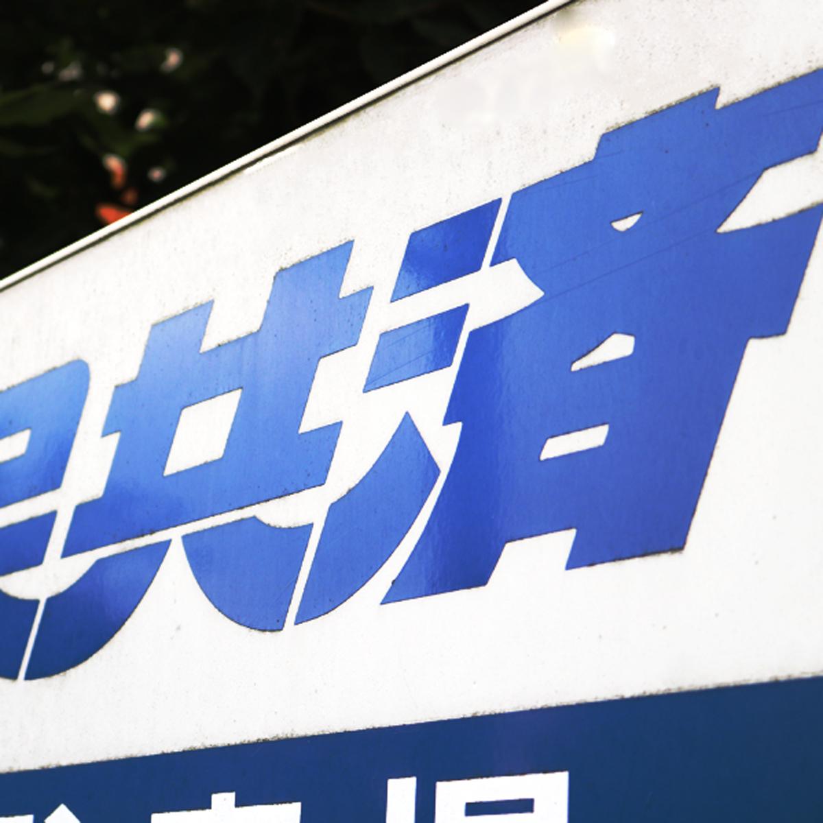 埼玉県民は2.5人に1人が加入。「共済」の魅力と弱点を知って賢く使おう