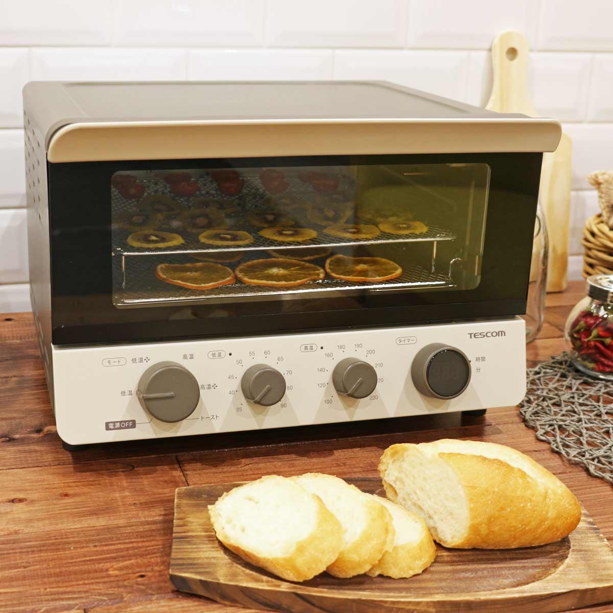 1万円台で買える! ローストビーフやドライフルーツも作れる「低温コンベクションオーブン」