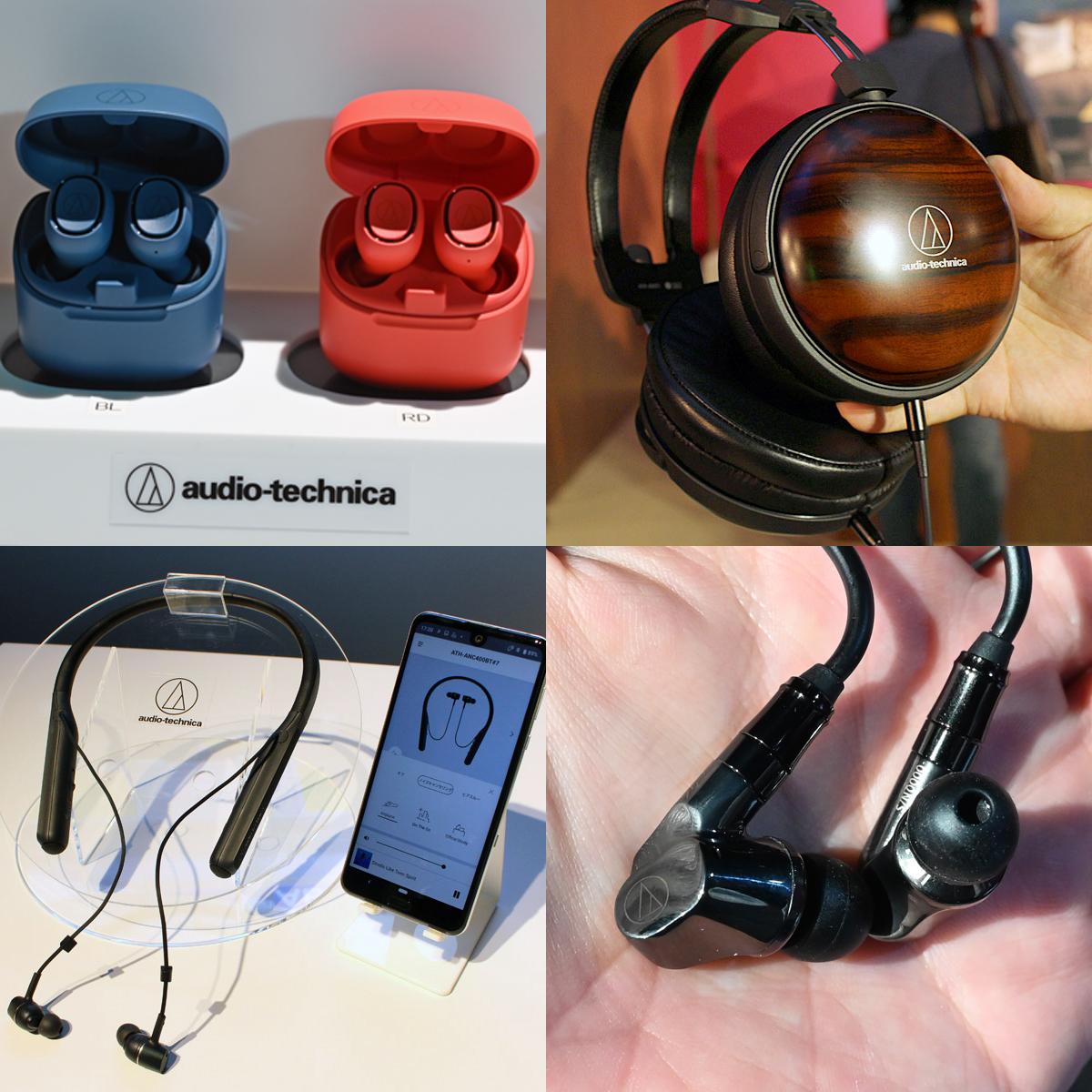 エントリー完全ワイヤレスに伝統のウッドモデルまで!オーディオテクニカ新製品を一挙レポート