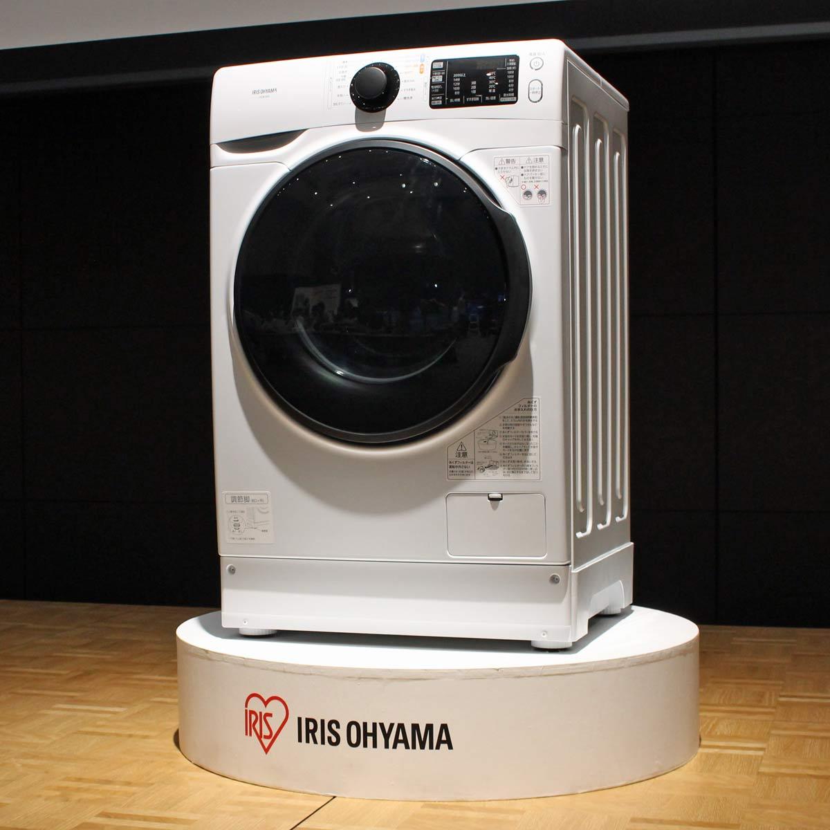Ag+除菌システム搭載! 部屋干しのニオイを抑えるアイリスオーヤマのドラム式洗濯機