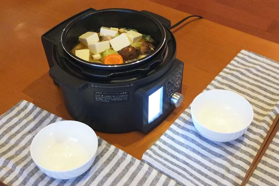 電子 圧力 鍋