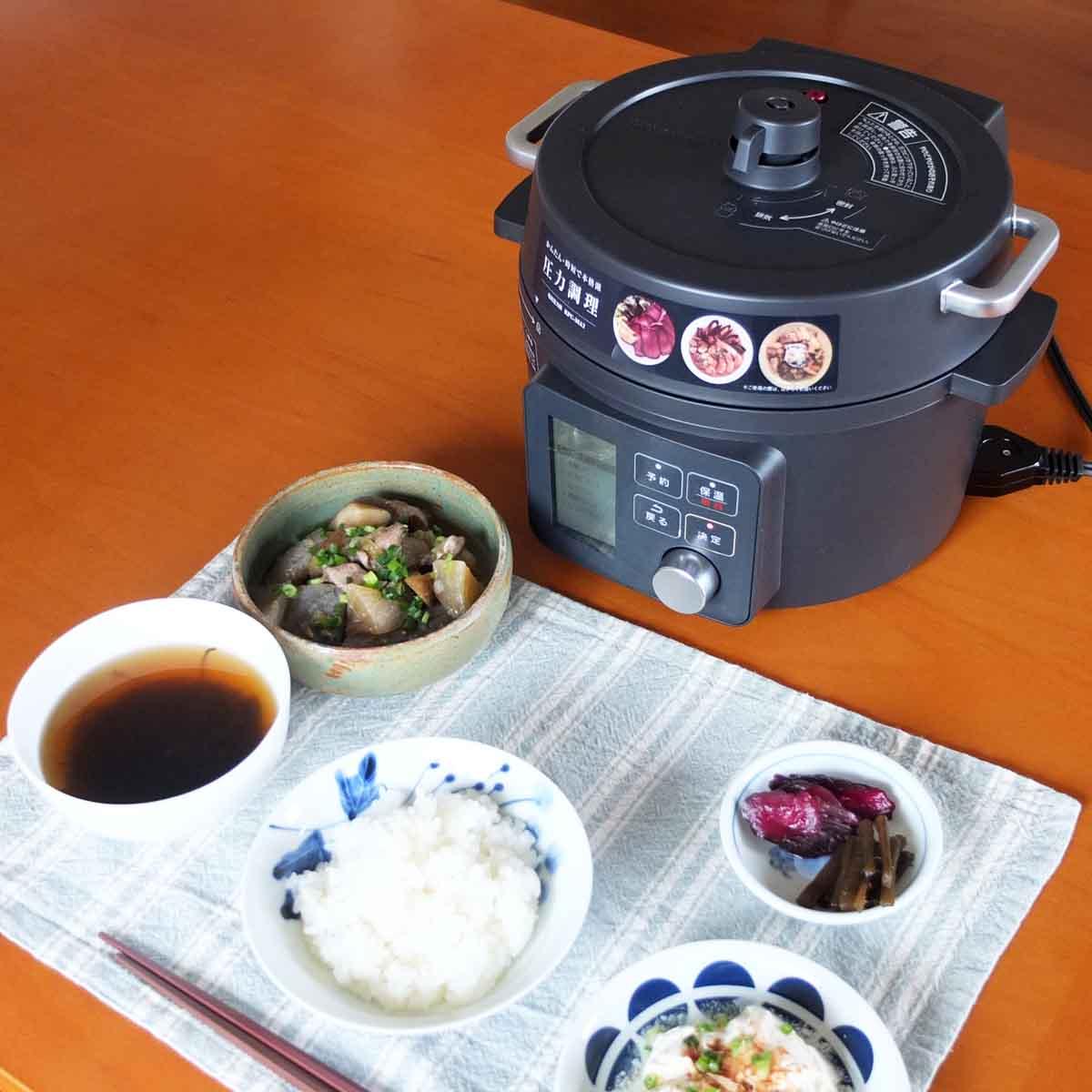 グリル鍋にもなる! アイリスオーヤマの電気圧力鍋は1〜2人世帯にちょうどイイ