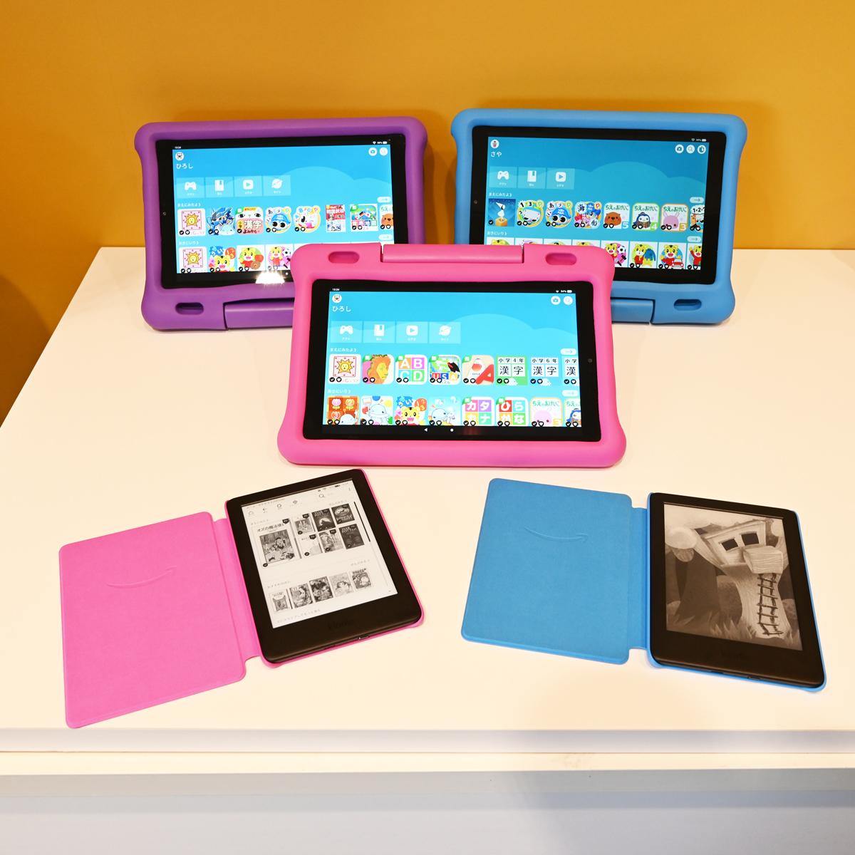 Amazonから最新世代の「Fire HD 10タブレット」や1000冊以上読み放題できる「Kindleキッズモデル」登場