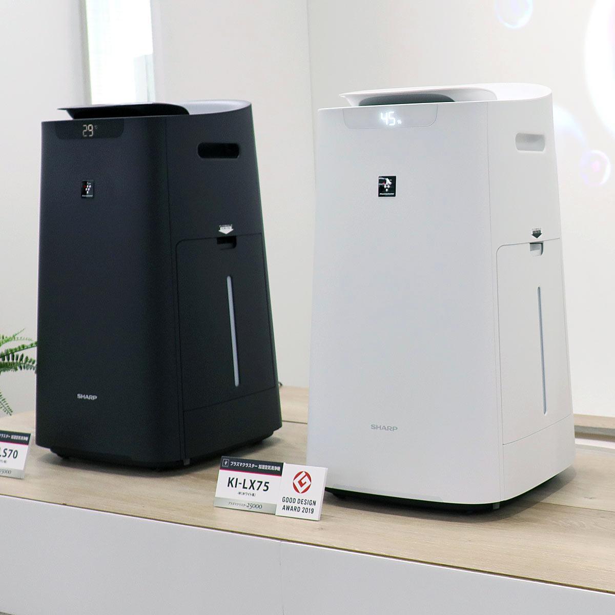 2つの新構造で加湿機能アップ! シャープの新しい加湿空気清浄機「KI-LX75」