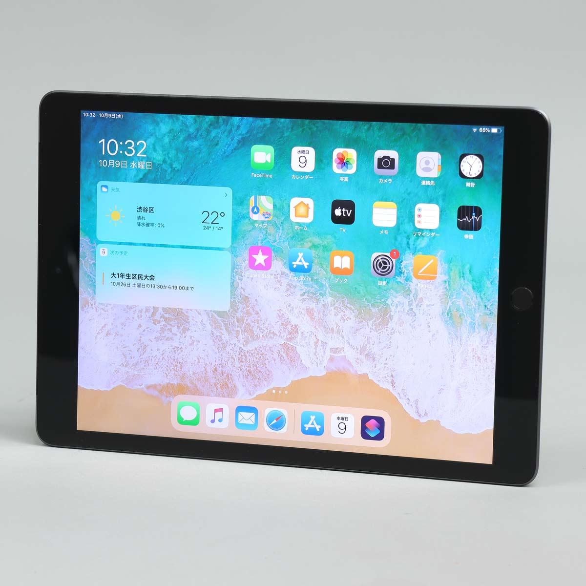 第7世代の新型「iPad」レビュー。キーボードもマウスも使えて、3万円台から買える高コスパモデル