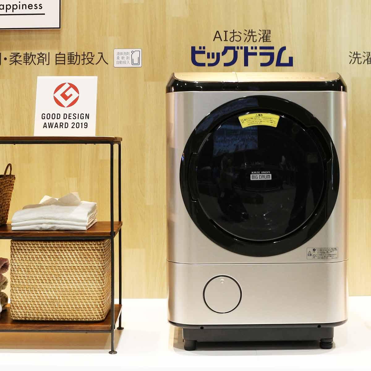 洗剤・柔軟剤自動投入やスマホ連携などトレンド機能を搭載した日立の新・洗濯乾燥機が登場