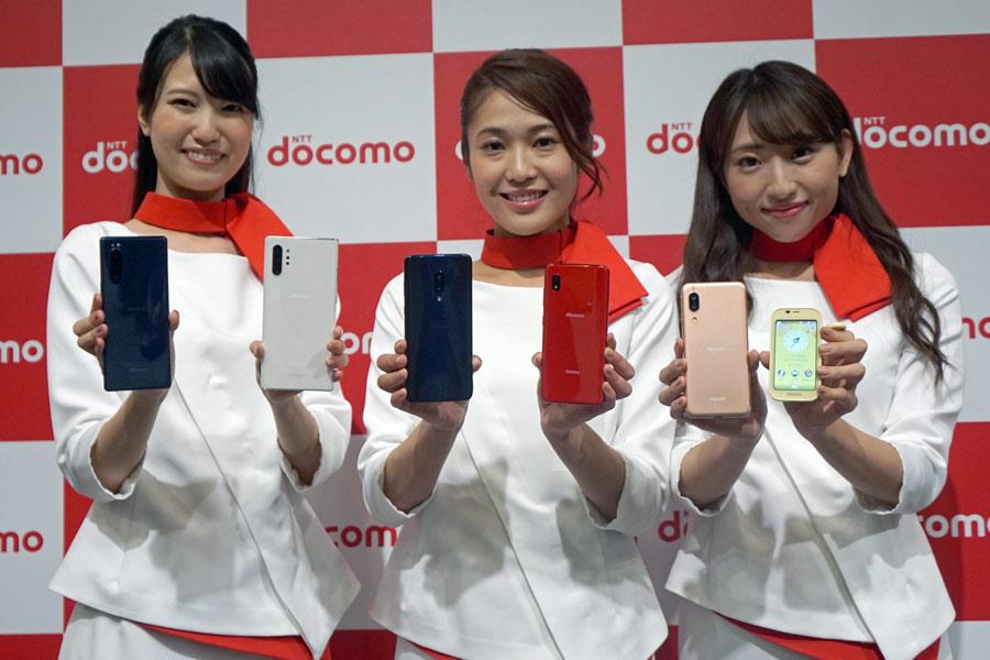 ドコモ キッズ ケータイ 新 機種 2019