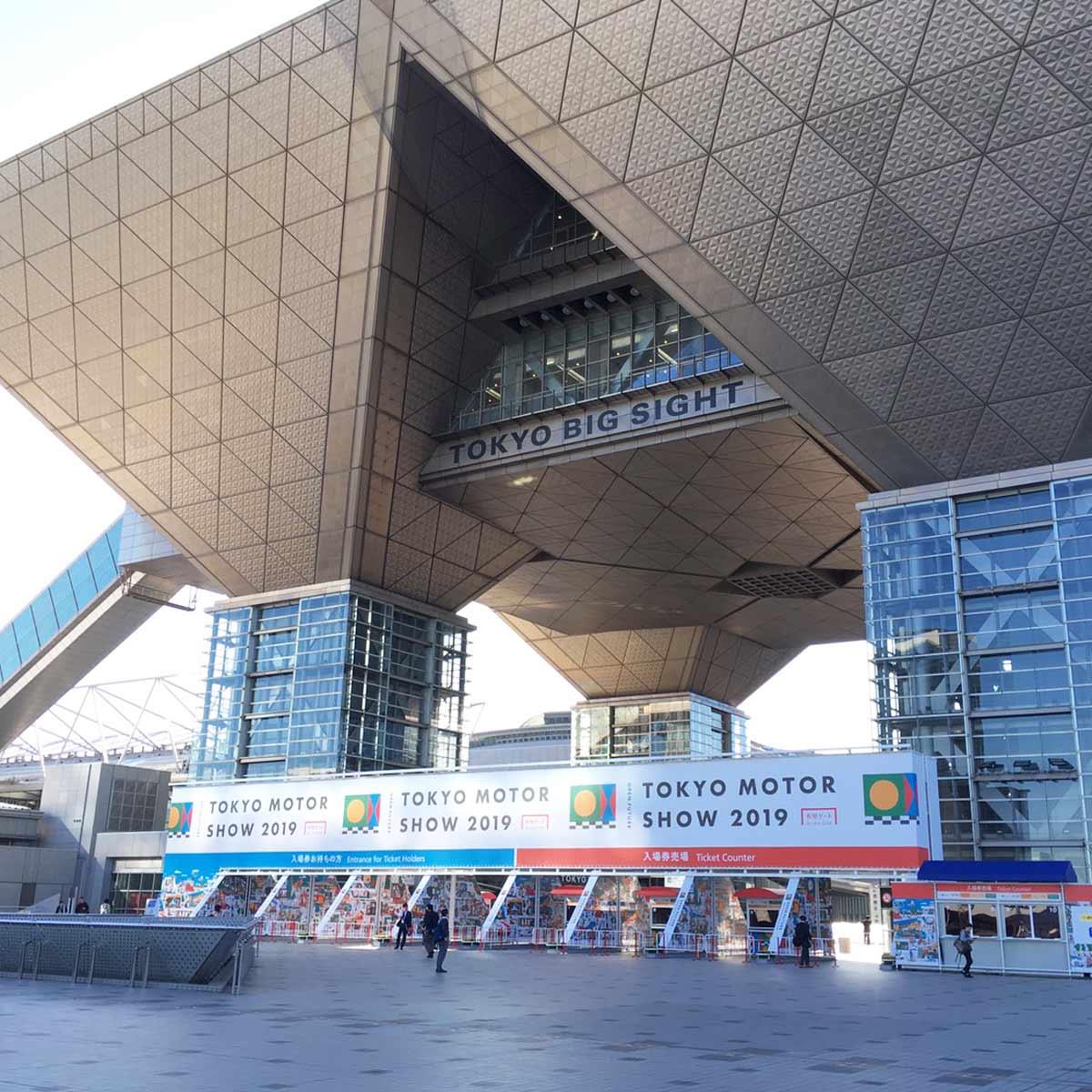 「東京モーターショー2019」開幕!現地から最新情報をレポート