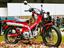 【自動車】興奮が止まらないバイクが続々! 「東京モーターショー2019」レポート