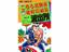 【ホビー】まだ読んでないなら、秋の夜長に一気読み!30巻以上の長期連載漫画10選