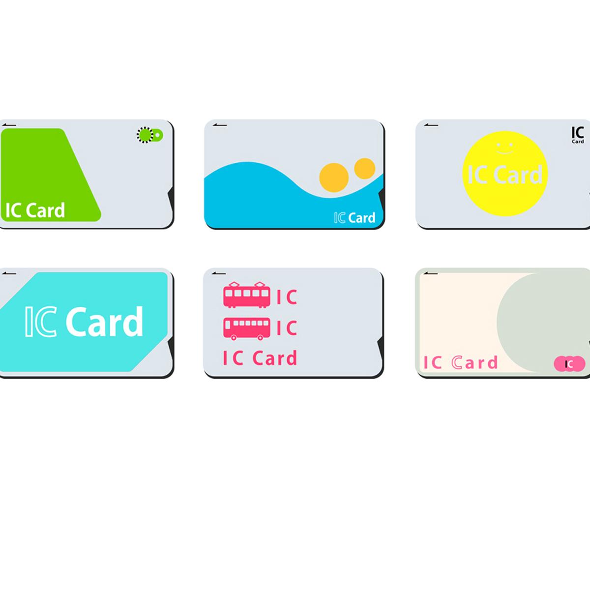 ポイント還元事業で使える? 使えない? 全国10種の「交通系ICカード」を調査
