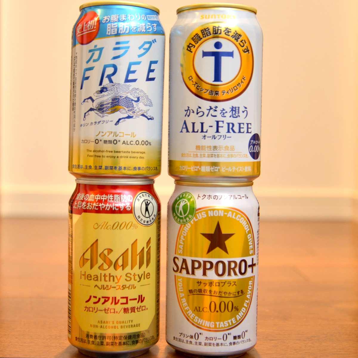脂肪や糖をぶっ飛ばせ! 「ヘルシー系ノンアルコールビール」人気4缶飲み比べ