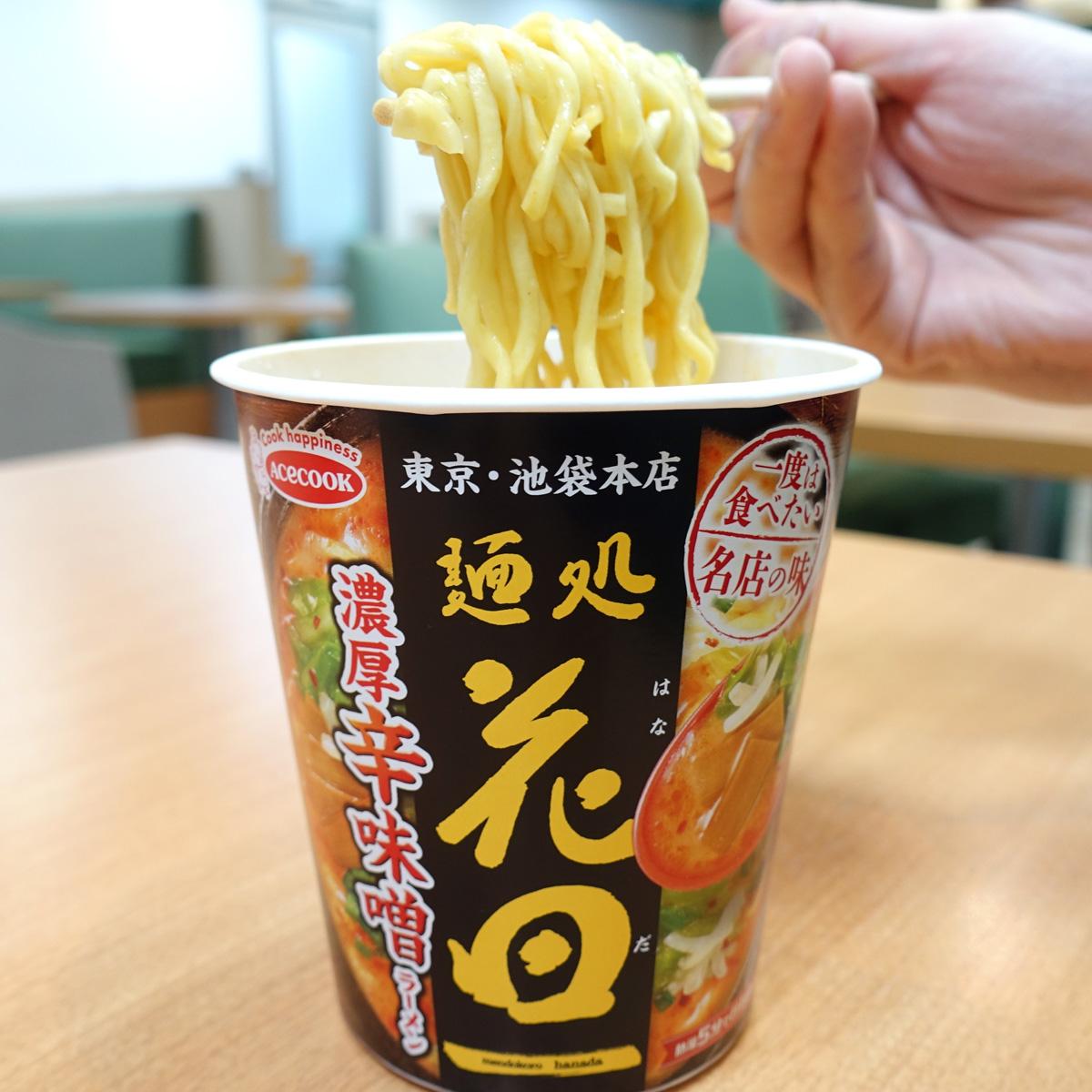 """""""野菜マシの甘み""""も見事に再現。池袋「麺処 花田」の濃厚辛味噌ラーメンをガチ食べ比べ!"""