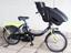 最適なアシストに切り替えてくれる電動アシスト自転車「PAS」シリーズ