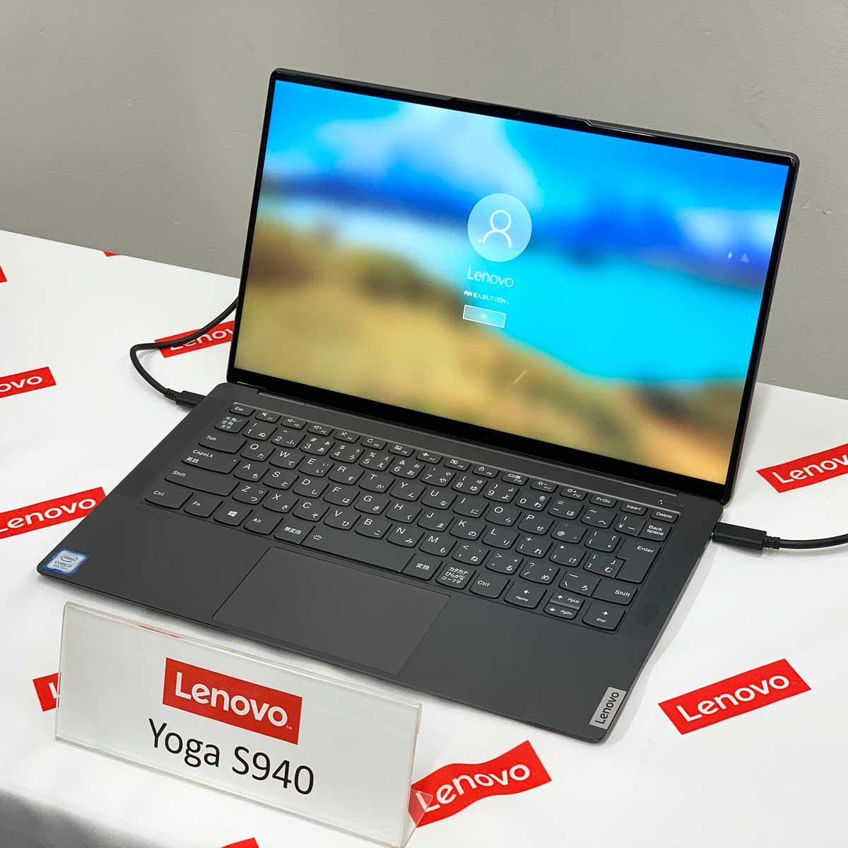 レノボ、顔を向けるだけでカーソルを移動できる「Yoga S940」など新型PC4機種発表
