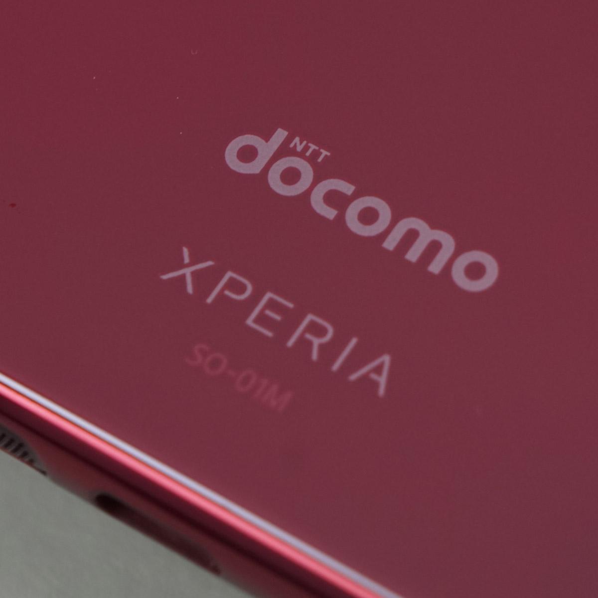 価格.comでも人気の「Xperia 5」を6日間使い倒した