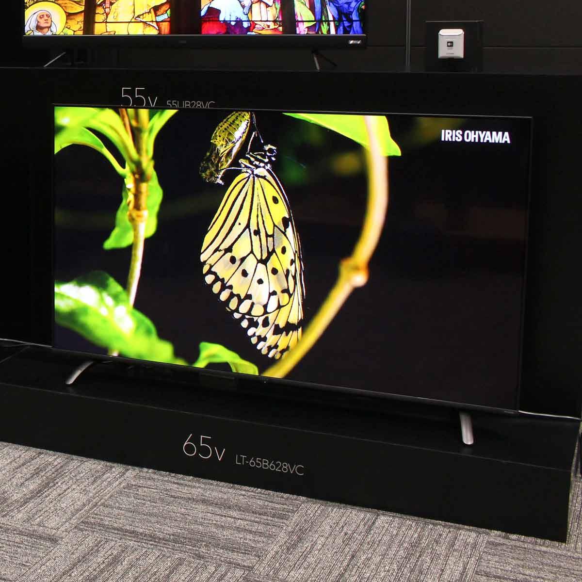 アイリスオーヤマ、Wi-Fiや難しい設定なしでカンタン音声操作できる4K対応液晶テレビ