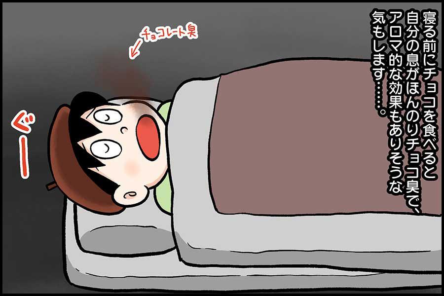 食べる に 寝る 前