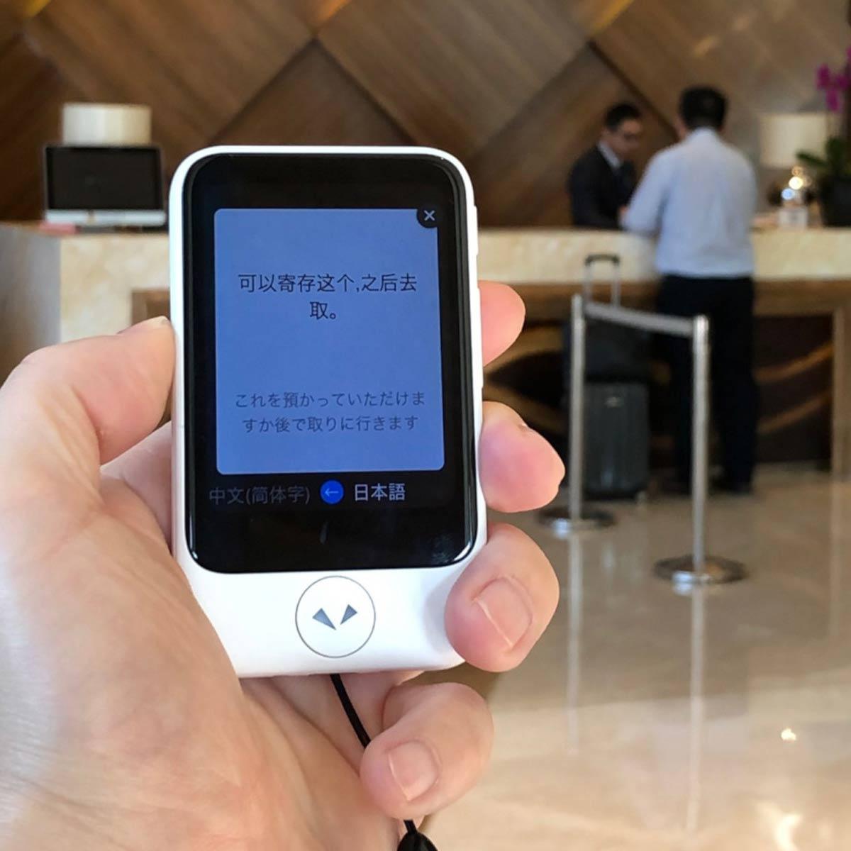 音声翻訳機「ポケトーク S」の実力を中国で検証! ほぼ英語が通じない地域での実用度は?