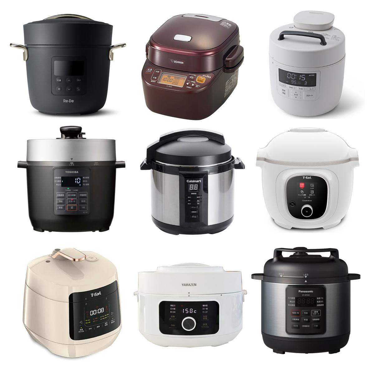 《2020年》人気の電気圧力鍋おすすめ12選! 安全・簡単・時短調理に便利