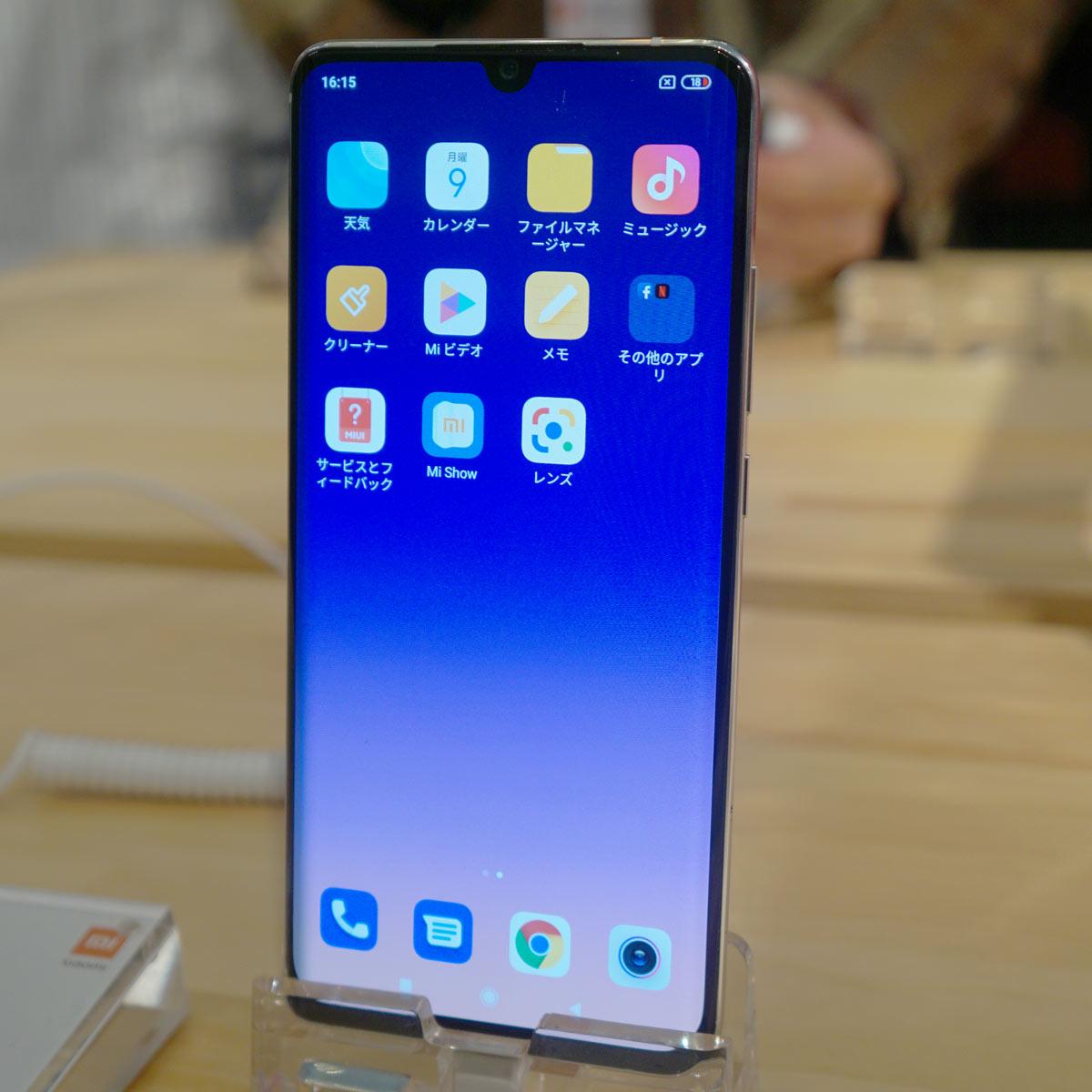 シャオミが日本市場に初参入。5眼カメラの中級スマホ「Mi Note 10」
