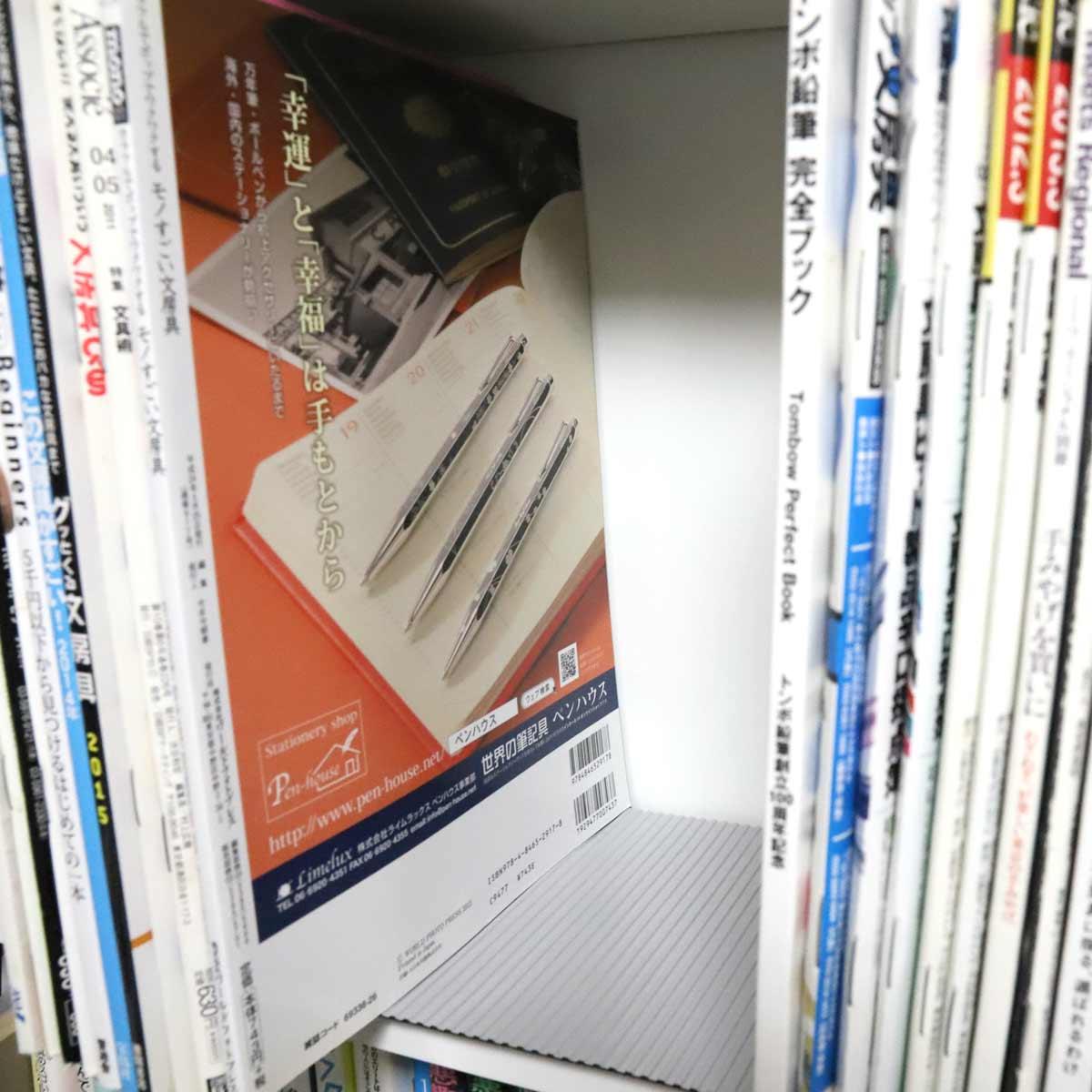 「薄い本が倒れない本棚シート」や「静かなPPテープ」など天才的アイデア文具集結!