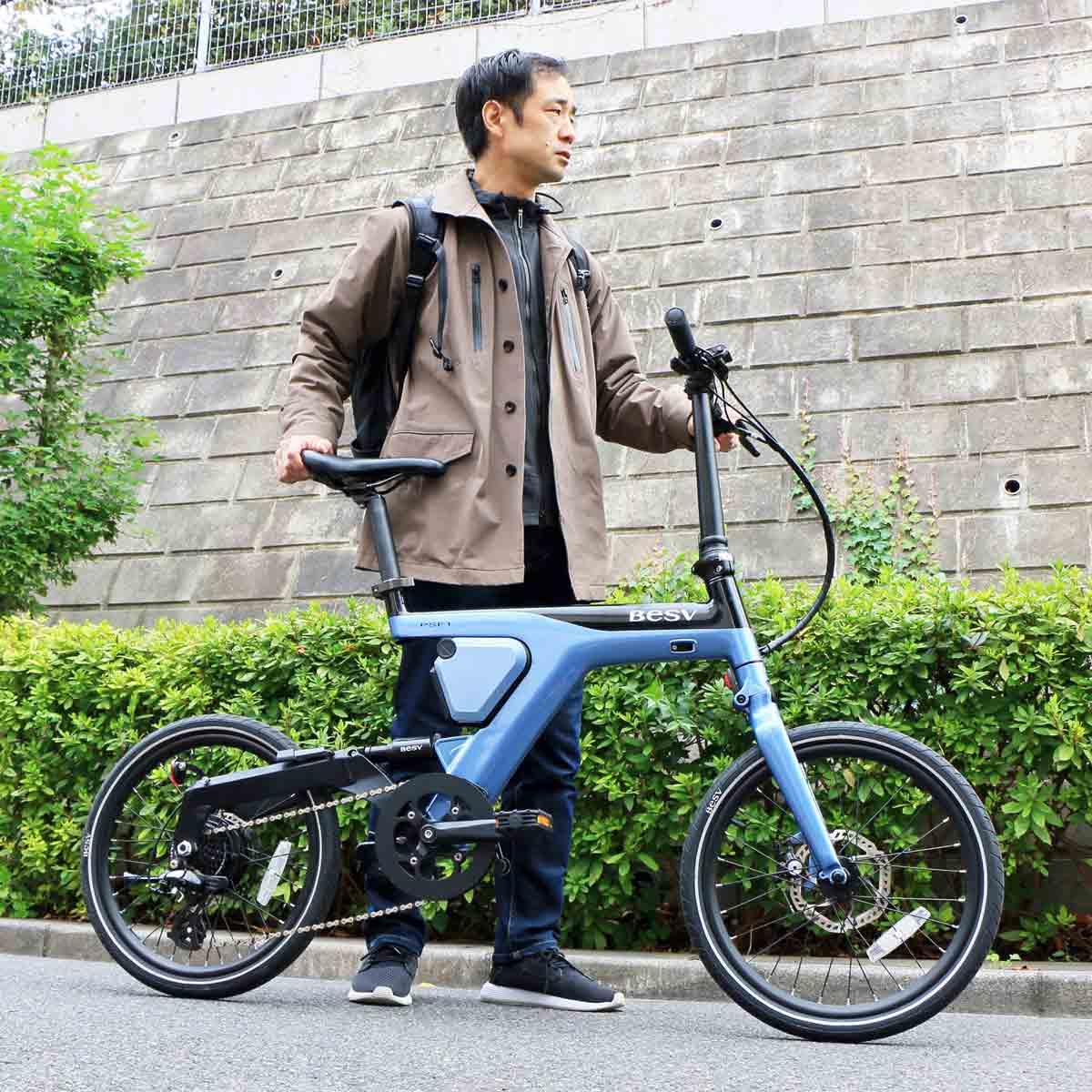 街乗りで目立てるミニベロタイプのe-Bikeが欲しいなら折りたたみできるBESV「PSF1」がよさげ!