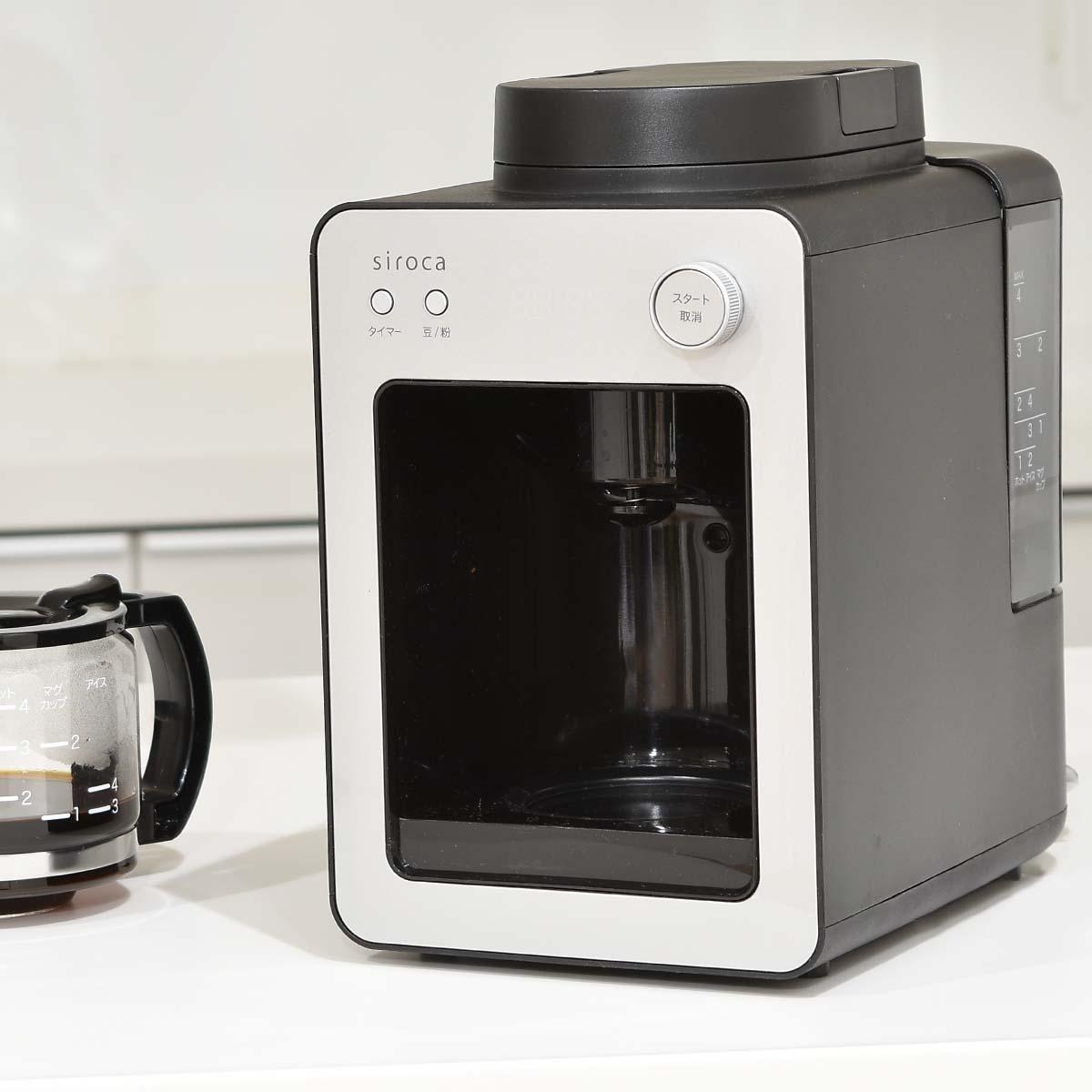 ヒットの予感! シロカの全自動コーヒーメーカーの新モデル「カフェばこ」