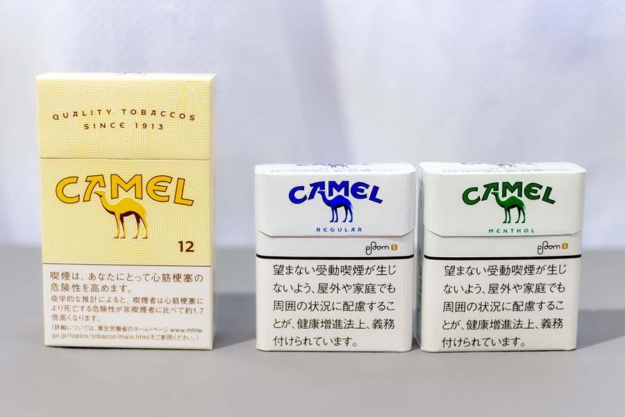 値段 キャメル メンソール 【10月更新】タバコ代を節約しよう!25種類の値段安い順タバコ銘柄一覧!値段高いタバコも紹介
