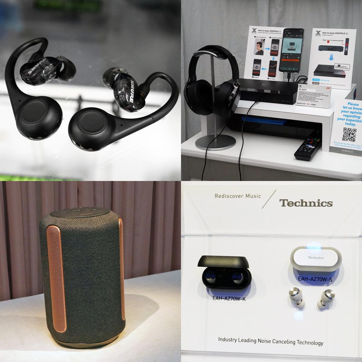 ノイキャン対応完全ワイヤレスイヤホンが目立つCES 2020。立体音響技術もブームの兆し!