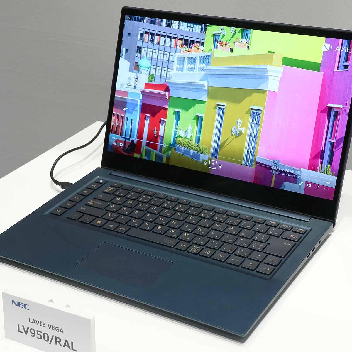 NEC、4K有機EL搭載の「LAVIE VEGA」など2020年春モデル発表