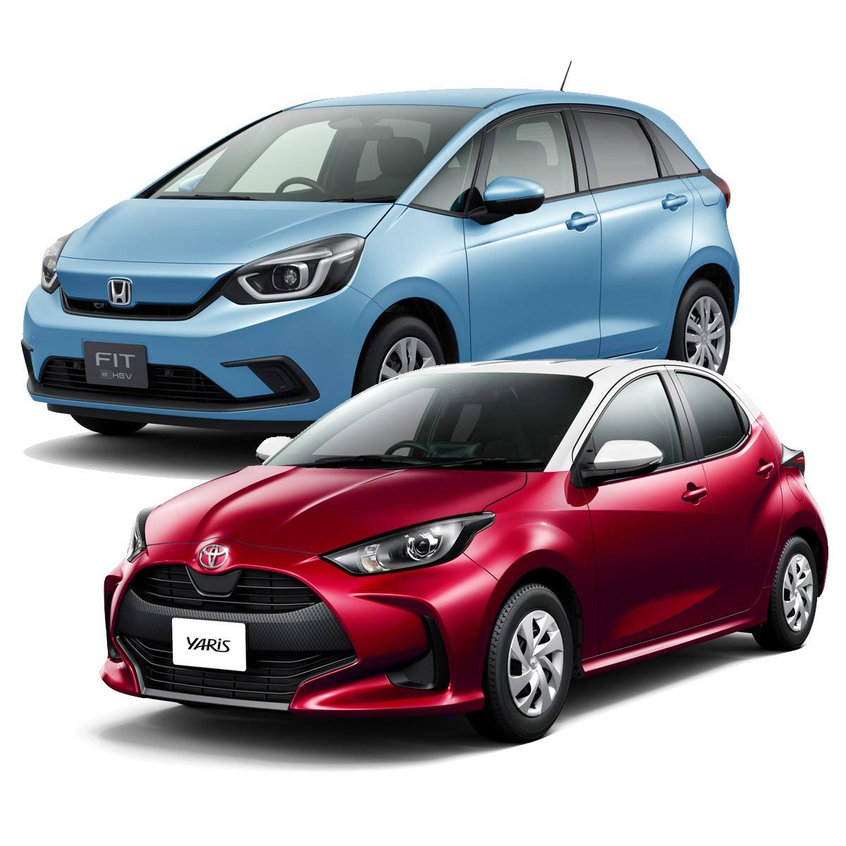 新型「フィット」 vs 新型「ヤリス」。価格から走りまで徹底比較