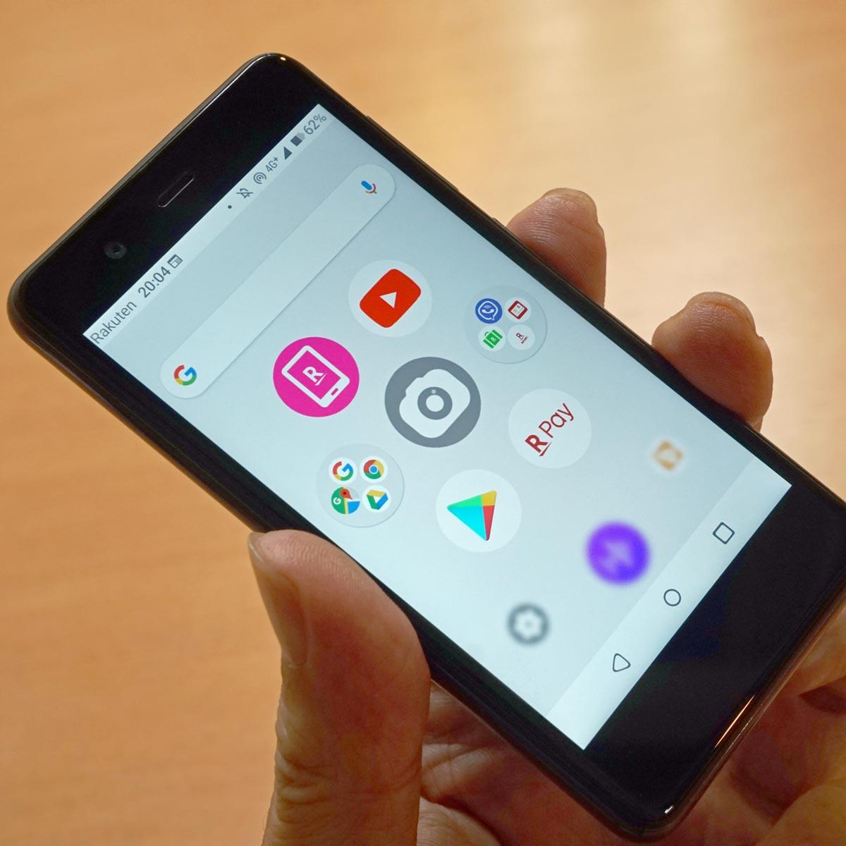 超小型スマホ「Rakuten Mini」で楽天モバイルの回線を使ってみた