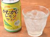 【食品】ウマい「レモンサワー」おすすめ15缶! 定番&新作缶チューハイを飲み比べ