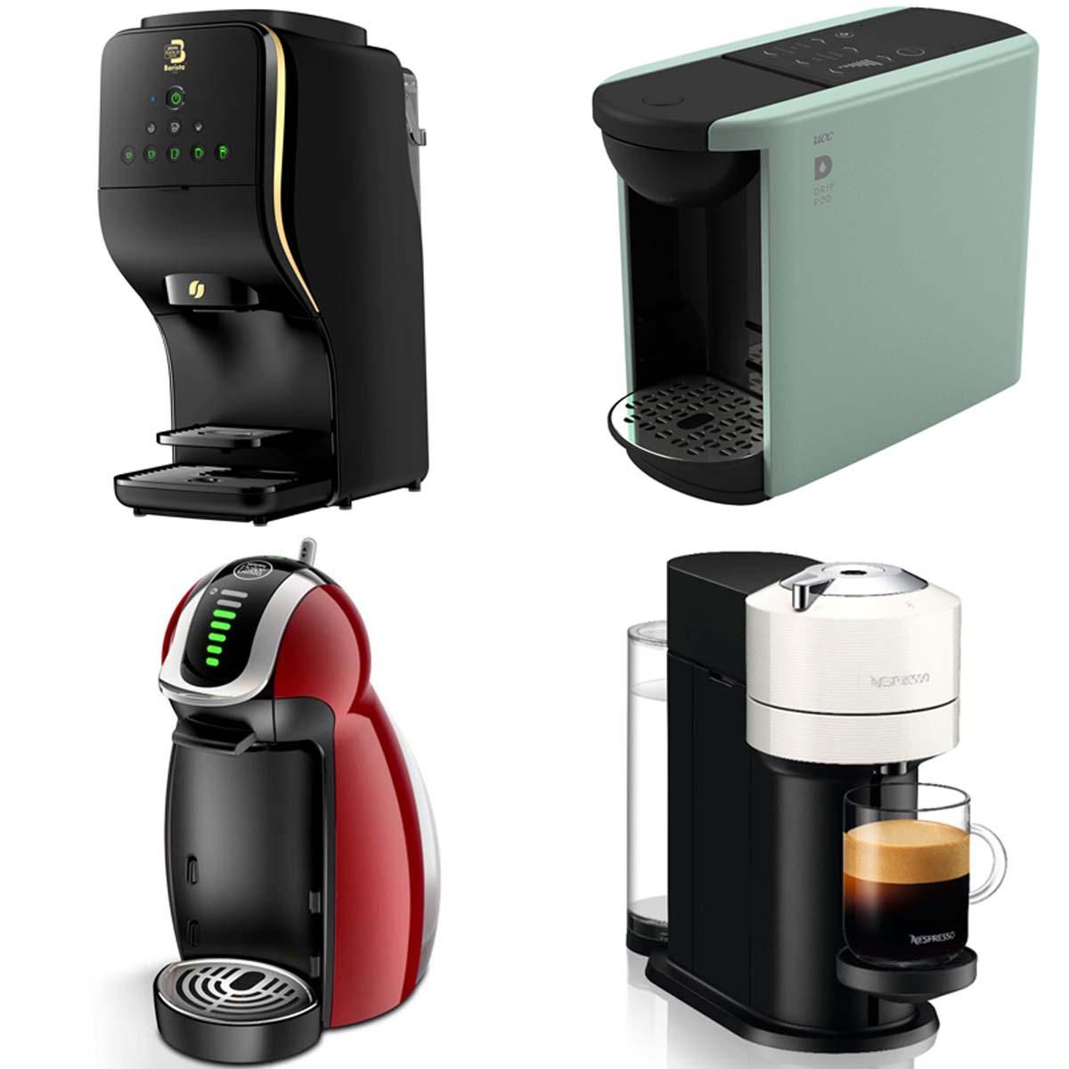 ボタンひとつで本格派! カプセル式コーヒーメーカー大集合