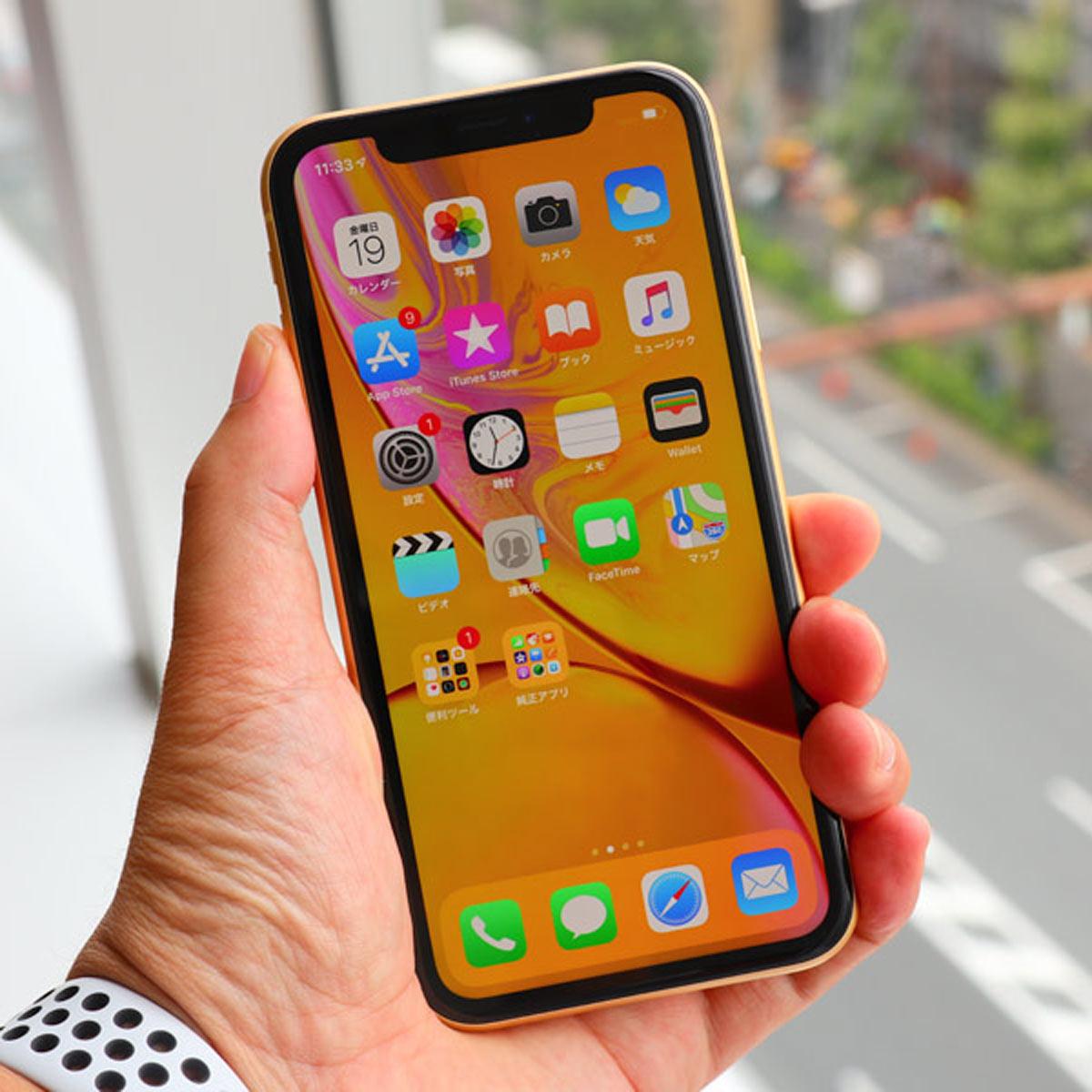 2019年最も売れたスマホは「iPhone XR」。アップルが出荷台数トップ2を独占