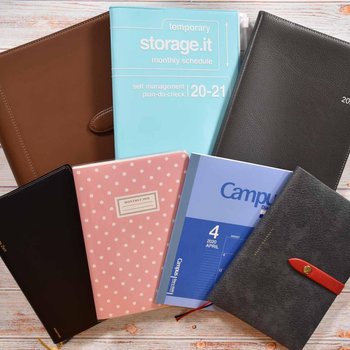 《2020〜2021年》「4月始まり手帳」手帳評論家が教える選び方と厳選7冊